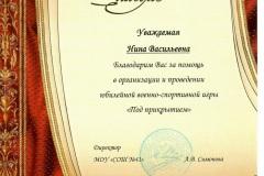 2008-5